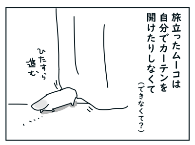 20200706_01