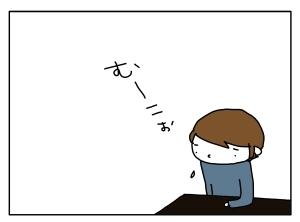 猫と一緒-20130315_02