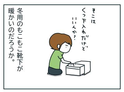 20191014_04