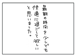 20170426_06