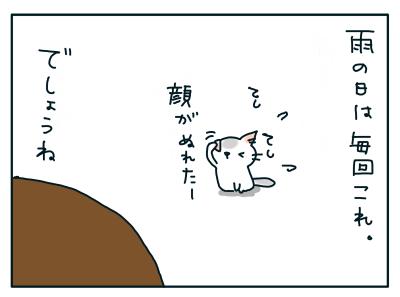 20180824_07
