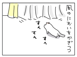 20140819_03