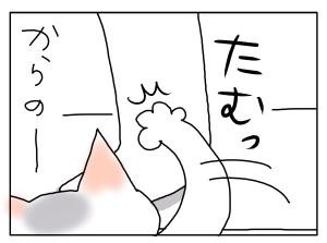 20170212_04
