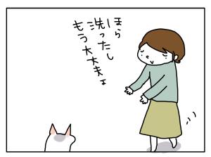 20180106_04