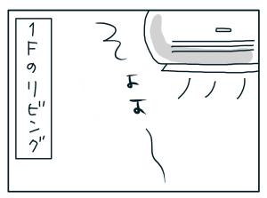 20180626_01
