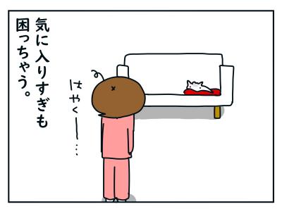 20191202_09