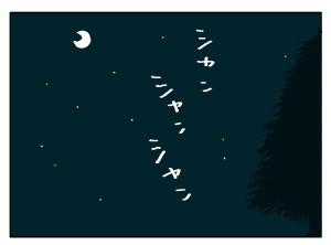 猫と一緒-20121223_01