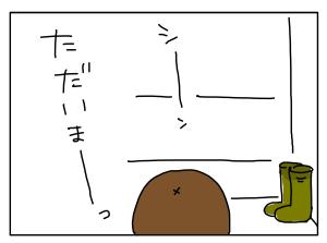 20170528_01