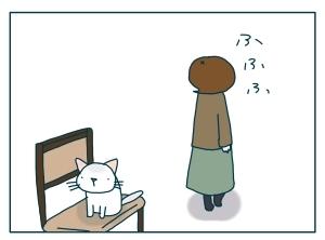 猫と一緒-20091124_06