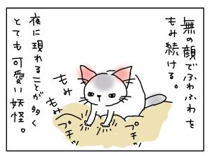 20171218_02