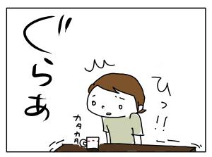 20170810_02