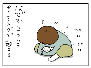 20180311_04