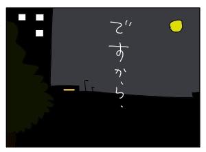 猫と一緒-20110124_08