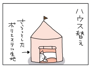 20140610_02