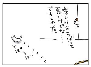 20160802_09