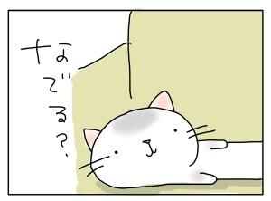 猫と一緒-20110318_08