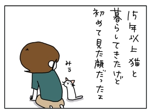 20161021_06