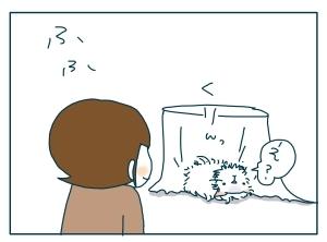猫と一緒-20091030_05