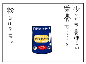 20170414_02