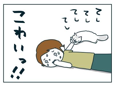 20190526_09