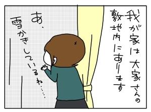 20140214_02
