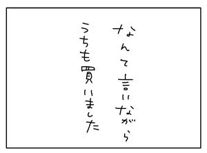 猫と一緒-20131112_04