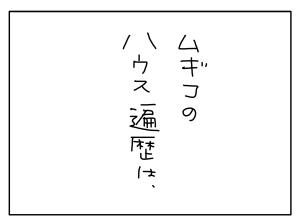 20140121_01