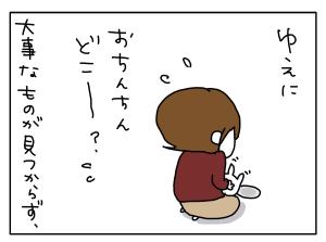 20170130_02