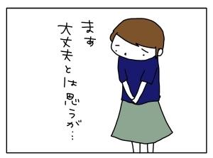20150617_02