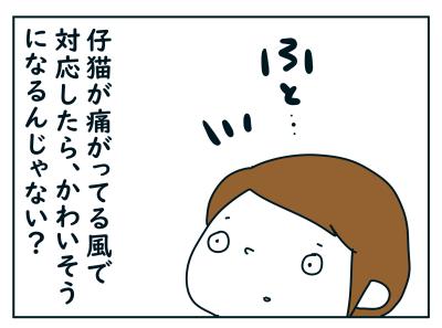20190827_02