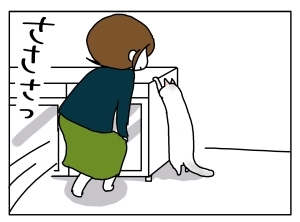 猫と一緒-20130402_05