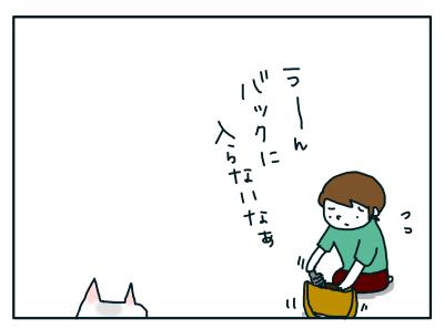 20180921_02