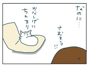20180510_04