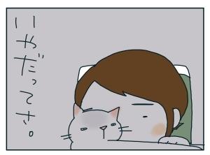 猫と一緒-20100121_13