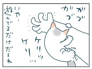20180512_03