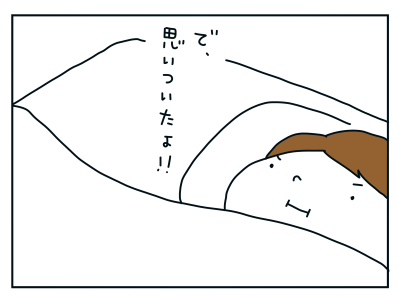 20201230_05