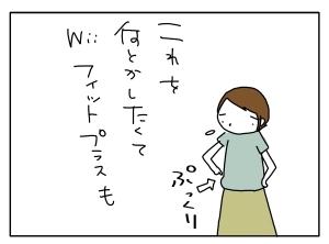 猫と一緒-20100813_03