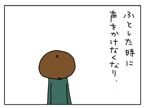 20170427_08
