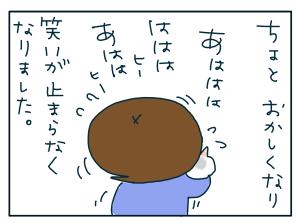 20180620_03