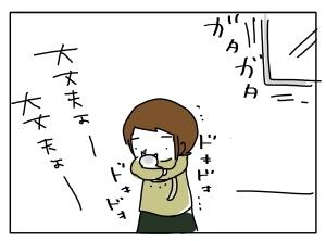 猫と一緒-20110412_04