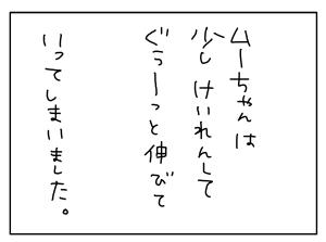 20170426_15
