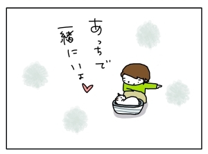 猫と一緒-20131021_04