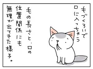 20170130_03