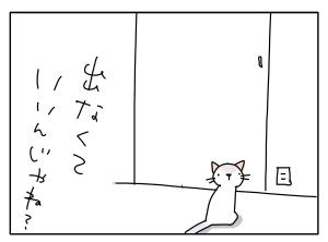 猫と一緒-20101208_03
