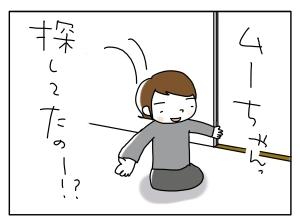 猫と一緒-20100222_19