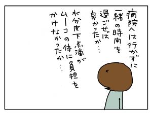 20170428_04