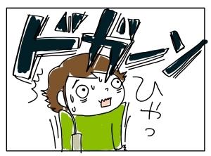 20140913_03