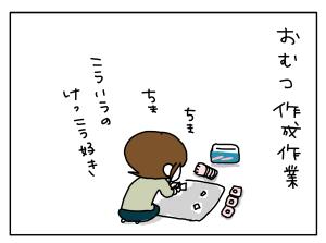20170421_01