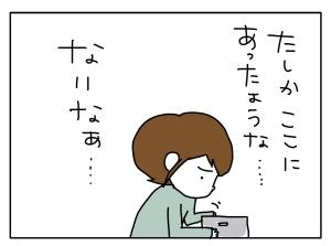 20161226_01