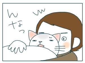 猫と一緒-20091214_23